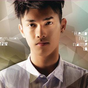 Kelvin Kwan - Piao Guo
