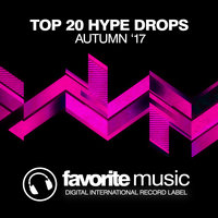 Top 20 Hype Drops (Autumn '17) — сборник