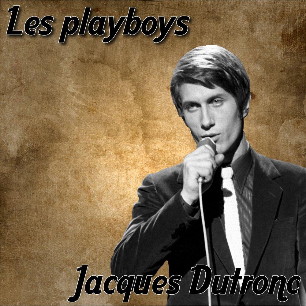 Les Playboys Jacques Dutronc слушать онлайн на яндексмузыке