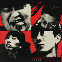 Five Stars — Higher Brothers