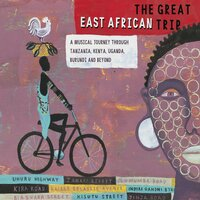 The Great East African Trip — сборник