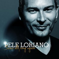 Same Old Song Again — Pele Loriano
