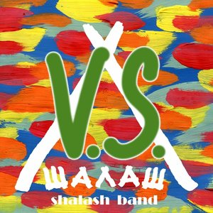 Shalash Band - R.T.