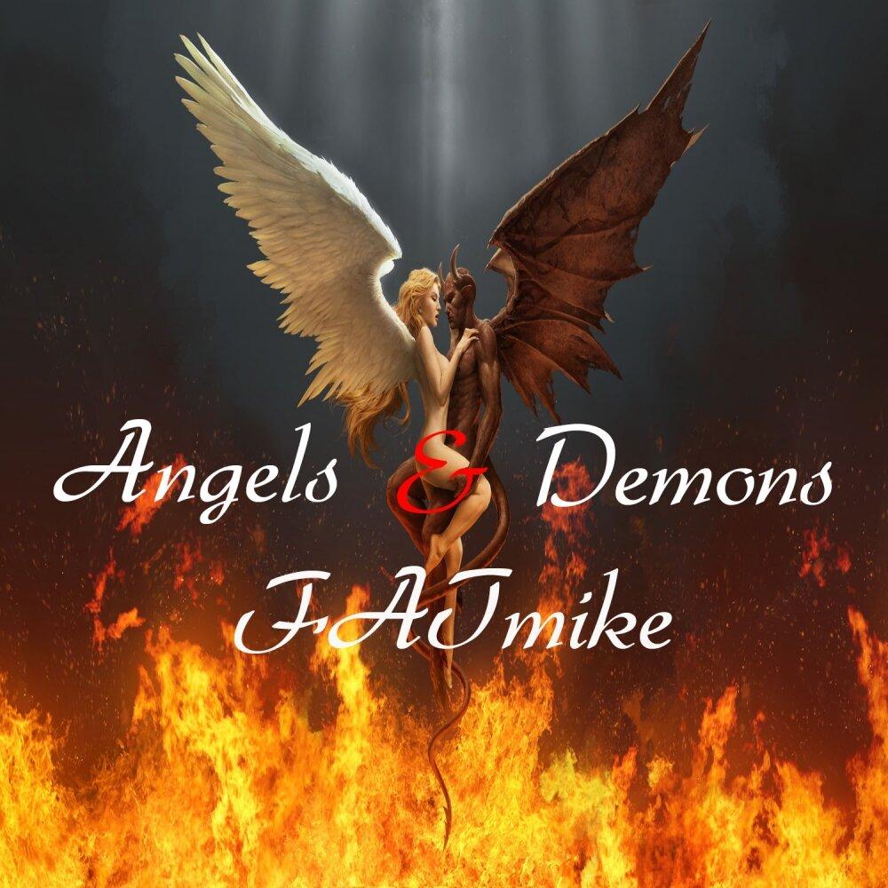 Картинки отметь, картинки с надписями ангел и демон