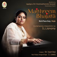 Maithreem Bhajata (World Peace) - Single — S. J. Jananiy
