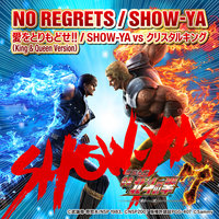 No Regrets / Aiwo Torimodose!! — Crystal King, Show-Ya