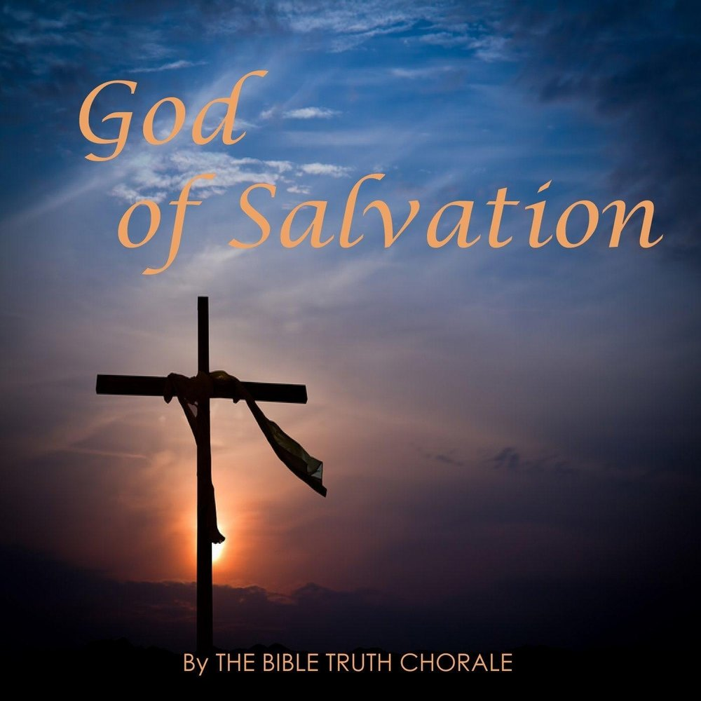 chapel bible and amen amazing grace 2 thessalonians 3:18 (kjv) the grace of our lord jesus christ be with you all amen in the bible the word amen is not just used at the end of a prayer, but the word amen has a much more of a powerful meaning.