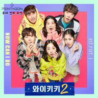 Welcome To Waikiki 2, Pt. 4 — Jinho, Hui, Woo Seok