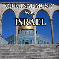 Original Music from Israel — Arr. Nachum Heiman
