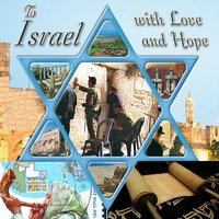 To Israel with Love and Hope — сборник