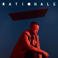 Vessels — Rationale