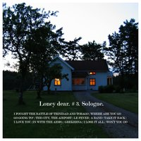 Sologne — Loney Dear