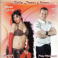 Belly Dance Orient, Vol. 64 — Tony Mouzayek, Jessenia