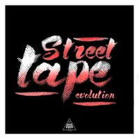 Street Tape Evolution — сборник