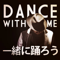 Dance With Me — Dirty Honkers