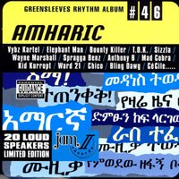 Greensleeves Rhythm Album #46: Amharic — сборник