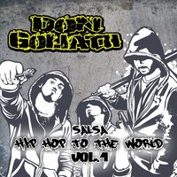 Salsa Hip Hop to the World, Vol. 1 — Don Goliath