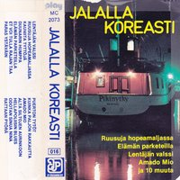 Jalalla koreasti — сборник