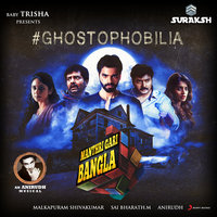 "Ghostophobilia (From ""Manthri Gari Bangla"") — Anirudh Ravichander, Diwakar"