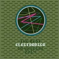 THE BEST ELECTRONICA IN UA (VOL.5) — сборник
