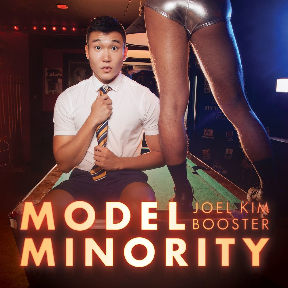 "model minority For labels that sound so promising in tone, the ""model minority"" and ""asian advantage"" stereotypes do nothing but render discrimination against asian-americans invisible."