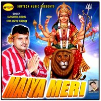 Maiya Meri — Gursewak Chann, Gursewak Chann, Miss Anita Sharma, Miss Anita Sharma