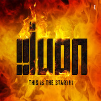 This Is The Start!!! — JuOn