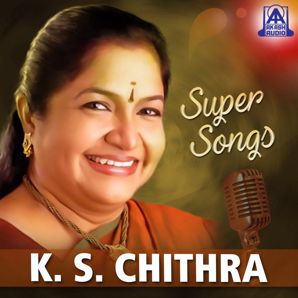 chithra katha