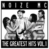 The Greatest Hits. Vol. 1 — Noize MC