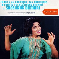 Chants du Cantique des Cantiques et Chants Folkloriques D´ Israel - Sings Songs Of Israel — Shoshana Damari, The Moshe Wilensky Orchestra, Shoshana Damari, The Moshe Wilensky Orchestra