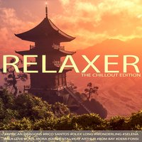 Relaxer: The Chillout Edition — сборник
