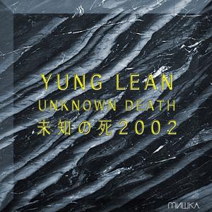 Yung Lean - Gatorade
