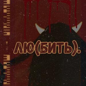 nmilova - 45 кг