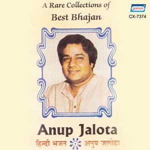Anup Jalota - Kabira Jab Hum