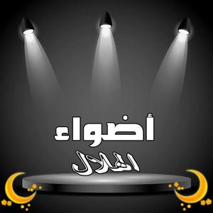 Zahra Oult Imintanout - Kda Nian