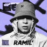 Ramil' - Сигаретный дым