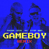 Pasha Leem & ЕГОР ШИП - Gameboy