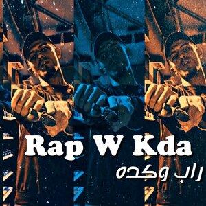 El Hadaba - Rap W Kda