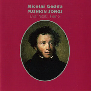 Aleksandr Pushkin, Nicolai Gedda, Eva Pataki - 14 Songs, Op. 34 (text by a. Pushkin): 14 Songs, Op. 34: No. 1, Muza [the Muse]
