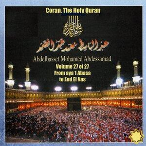 Abdelbasset Mohamed Abdessamad - Sura Az-Zalzala, The earthquake, Sourate az-zalzala, Le tremblement de terre