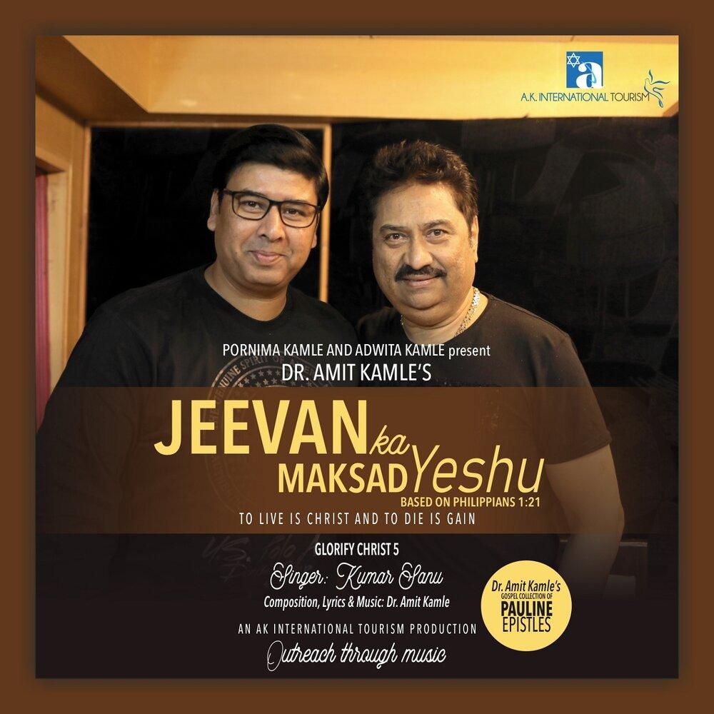 Kumar Sanu Slushat Onlajn Na Yandeks Muzyke