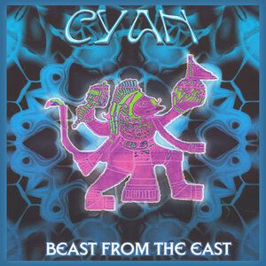 Cyan - Zap Phazer