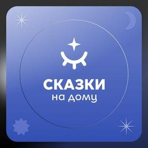 - Александра Ребенок. «Сказка о золотом петушке», Александр Пушкин