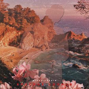 MISHA LEVKIN - Красное солнце