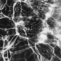 БЛЭКОУЛ, Illumate - На чистую воду