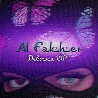 Al Fakher - Девочка VIP