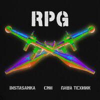 INSTASAMKA, CMH, Паша Техник - RPG