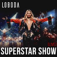LOBODA - Танцы с волками live