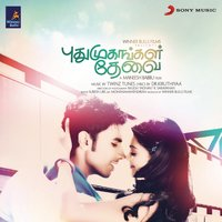 Pudhumughangal Thevai — Twinz Tunes