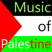 Music of Palestine — сборник